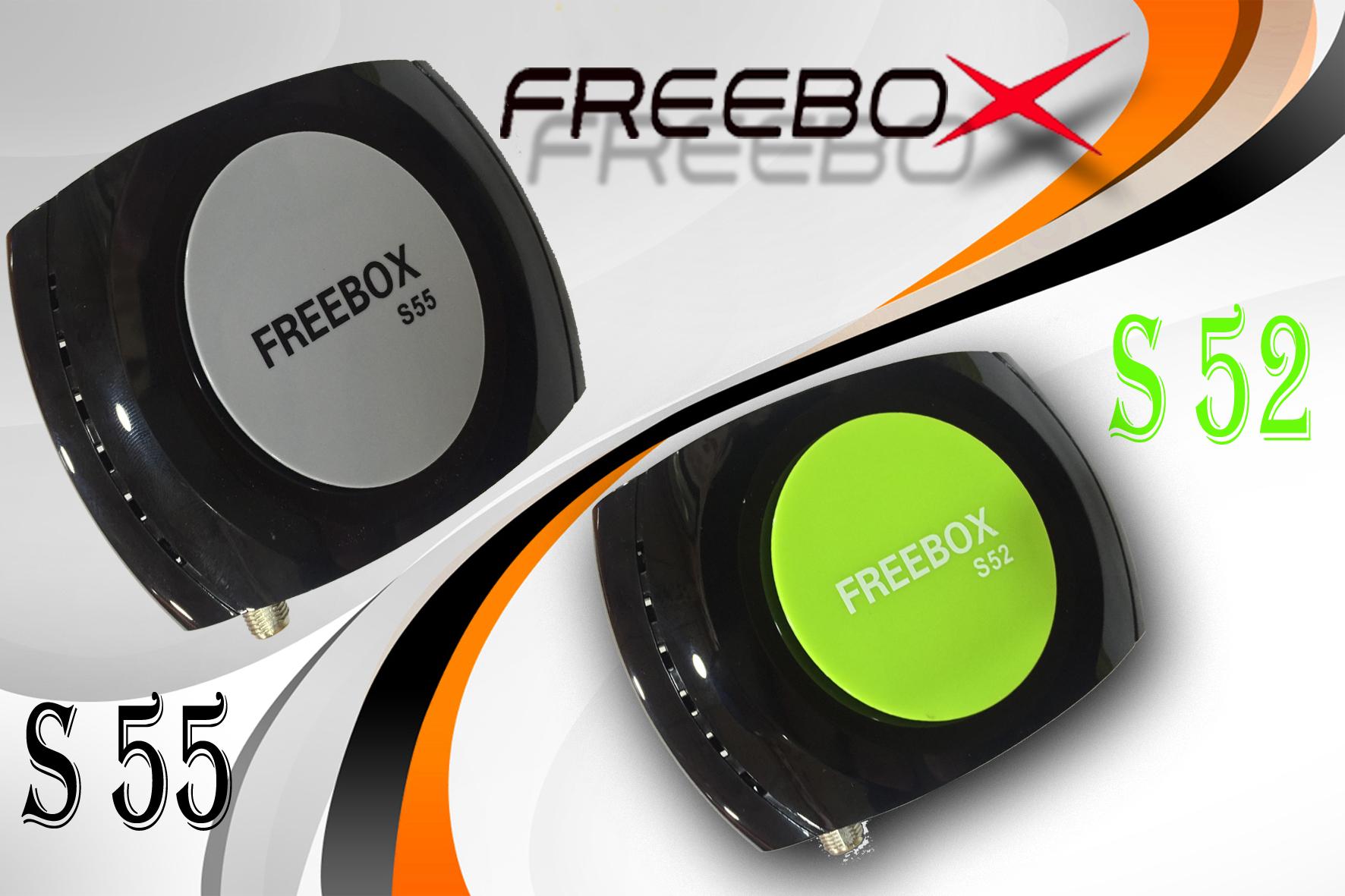 سوفتوير جديد لجهاز freebox_s52_s55*v1273 بتاريخ 688.jpg